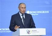 پوتین: روسیه هرگز از انرژی به عنوان سلاح استفاده نکرده و نمیکند