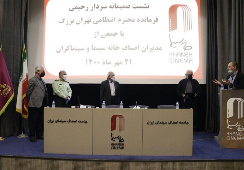 نشست صمیمانه فرمانده انتظامی تهران بزرگ با سینماگران+تصاویر