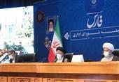 گزارش تسنیم از جلسه شورای اداری استان فارس/ درخواست استاندار برای تفویض اختیار / گلایه نمایندگان از رکود در صنایع
