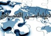 کمک درهمتنیدگی اقتصادی کشورها به امنیت/ لزوم همکاری بیشتر کشورهای اسلامی در حوزه اقتصاد