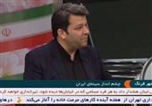 خزاعی: استانداردسازی به فیلمها بازمیگردد/ اخلاق، عدالت و خانواده باید برند سینمای ایران در جهان باشد