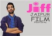"""داوری یک فیلمساز ایرانی در چهاردهمین جشنواره """"جیپور"""" هندوستان"""