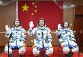 چین 3 فضانورد دیگر را به فضا فرستاد