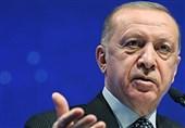 Erdoğan İstifa Hashtagı trend oldu