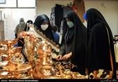 بازارچه یاس