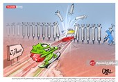کاریکاتور/ خیزش دوباره کرونا با موج ششم!