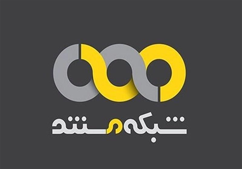 قدردانی فرمانده نیروی انتظامی تهران بزرگ از عوامل مستند پلیسی تلویزیون