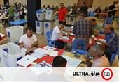 گمانهزنی رسانههای عراقی از بازشماری نتایج انتخابات