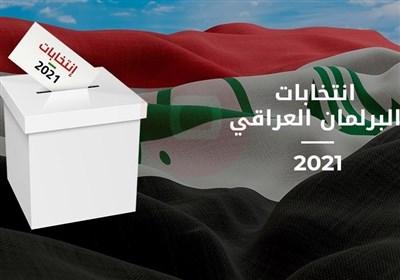 نتایج اولیه کامل انتخابات عراق اعلام شد