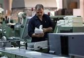 100 واحد صنعتی در حوزههای چاپ و نشر در لرستان فعالیت دارند