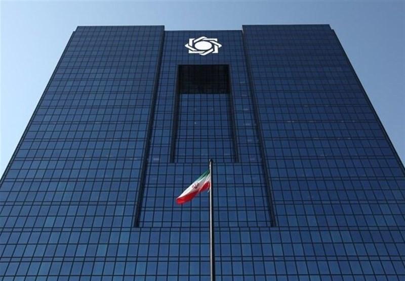 بانکها 37 میلیون متر زمین و ساختمان دارند
