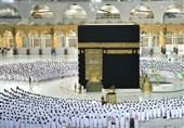 نخستین اقامه نماز بدون فاصله گذاری اجتماعی در مکه مکرمه بعد از کرونا
