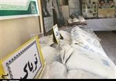 کشف 500 کیلوگرم مواد مخدر در استان بوشهر + تصاویر