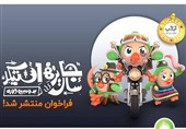 """برگزاری جایزه سال """"استیکر"""" با تمرکز بر شخصیتهای ادبی و سینمایی ایران"""