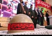 یادواره شهدای دانشجو معلم و گمنام دانشگاه فرهنگیان استان کرمان به روایت تصویر