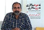 آیا جامعه ایران زنسالار میشود؟/ تقی ارمکی پاسخ میدهد
