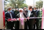 نخستین مرکز نیکوکاری حمایت از زوجهای نابارور کشور در استان کرمان افتتاح شد
