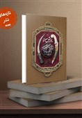 «مست جنگ»؛ روایتی از مقاومت ایرانیان در برابر حمله مغول در بازار نشر