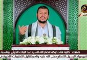 رهبر انصارالله یمن: زوال اسرائیل را نزدیک میبینیم