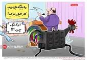 کاریکاتور/ استخراج 3 بیت کوین در بورس تهران با ماینرهای غیرمجاز