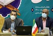 منتخبین چهاردهمین دوره مسابقات قرآنی مدهامتان در مشهدرقابت میکنند