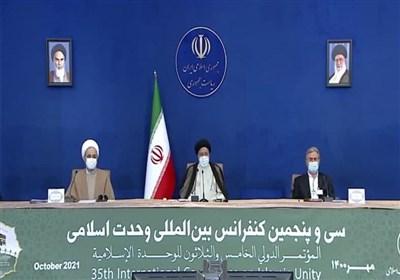 Tahran'da Uluslararası İslami Vahdet Konferansı Cumhurbaşkanı'nın Konuşmasıyla Başladı