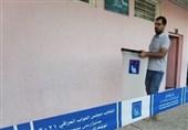 مهلت ارسال شکایات مربوط به نتایج انتخابات عراق امروز پایان مییابد
