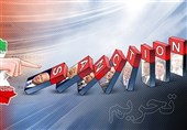 The Economist: Şimdi İran, ABD'ye Azami Baskı Uygulamakta