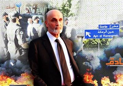جولان دوباره «فالانژها» در بیروت/ حزبالله چگونه فتنه «سمیرجعجع» را ناکام گذاشت؟