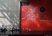 جدول نمایش آثار سی و هشتمین جشنواره بین الملل فیلم کوتاه تهران