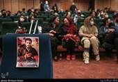 آیین رونمایی فیلم «دیپورت» به کارگردانی امیرسجاد حسینی در تالار سوره حوزه هنری