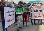 انتخابات عراق| از تداوم تحصن معترضان تا تازه ترین موضع جریانهای شیعی