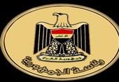 اصرار کُردها بر تصاحب پست ریاست جمهوری عراق