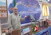 توجه ویژهای به زیرساختهای اقتصادی استان بوشهر شده است
