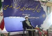 امام جمعه بوشهر: محرومیتهای شهرستان دشتی با حرکت جهادی برطرف شود
