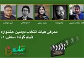 معرفی هیأت انتخاب دومین جشنواره فیلم کوتاه «سلفی 20»