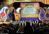 همایش یاوران وقف و رسانه در اصفهان بهروایت تصویر
