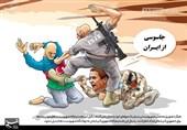 کاریکاتور/ اسرائیل در آینده منطقه جایی ندارد