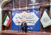 حوزویان خراسان در اعتراض به کشتار شیعیان در افغانستان تجمع کردند