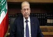 عون: لا عودة إلى الحرب الأهلیة فی لبنان