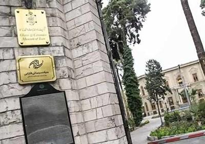 ترکیب عجیب بنیاد سینمایی فارابی؛ هلدینگ اقتصادی-نفتی با مدیری بدون سابقه سینمایی!