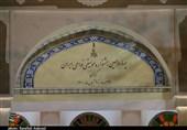 ساز چهاردهمین جشنواره ملی موسیقی نواحی در استان کرمان کوک شد