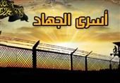 پیروزی اسرای فلسطینی پس از 9 روز اعتصاب غذا