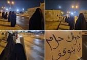 تظاهرات شبانه بحرینیها در مخالفت با عادیسازی روابط با اسرائیل