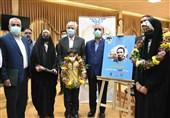 """سالن تیراندازی سردار شهید """"سعید مجیدی"""" با حضور وزیر ورزش در اراک رونمایی شد"""