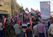 Halep'te Türkiye Karşıtı Gösteri