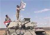 تحولات یمن| شهر «جبل مراد» مأرب در آستانه آزادی قرار گرفت