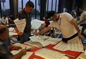 کمیساریای عالی عراق از رد بیشتر شکایتهای انتخاباتی خبر داد/ احتمال بازشماری دستی آرا در 4 استان