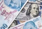 اقتصاد ترکیه در سراشیبی خطر