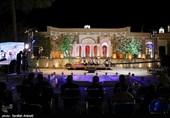 کتاب چهاردهمین جشنواره موسیقی نواحی ایران بسته شد